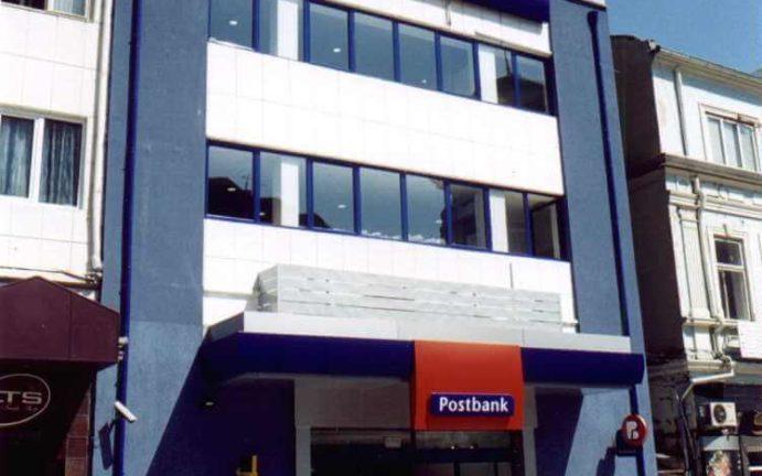 Пощенска банка Варна