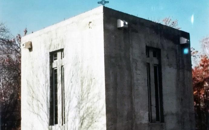 Параклис Онколотия София